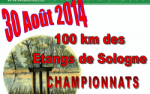 100km-sologne-2014